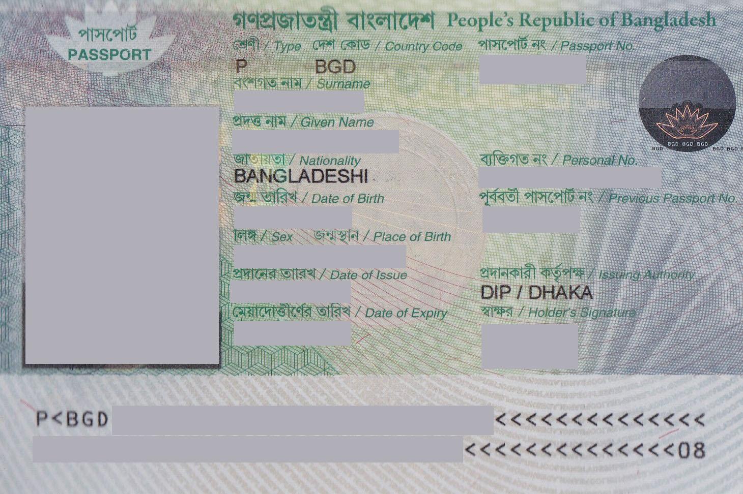 Passport Bangladesh High Commission Kuala Lumpur Malaysia